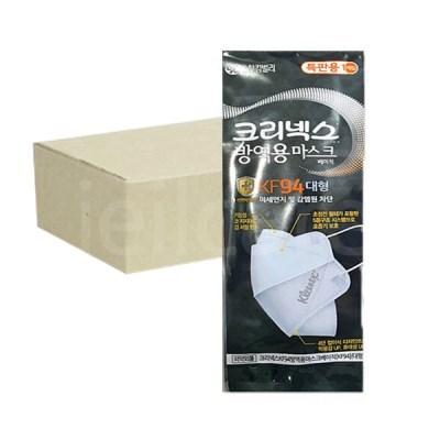크리넥스 방역용 마스크 베이직 KF94 백색 대형 100매
