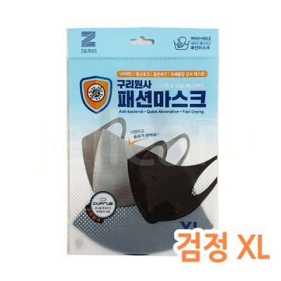 구리원사 패션마스크 블랙 XL /항균섬유/연예인마스크