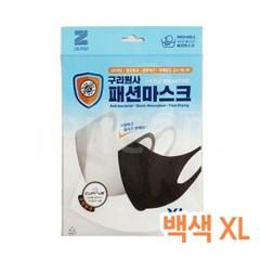 구리원사 패션마스크 흰색 XL /항균섬유/연예인마스크