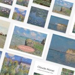 [엉꺄도] 명화스티커팩- 01. Monet