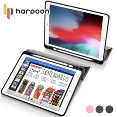 아이패드 9세대 2021 10.2 펜슬롯 레더 태블릿 케이스