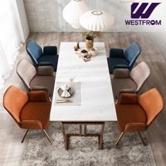 르노블 6인 포세린 세라믹 식탁(의자6) / 전국착불
