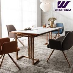 르노블 4인 포세린 세라믹 식탁(의자4) / 전국착불