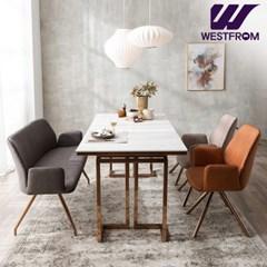 르노블 4인 포세린 세라믹 식탁(의자2,벤치1) / 전국착불
