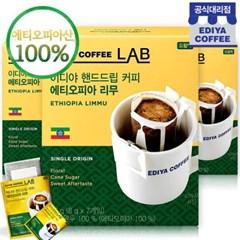 이디야 핸드드립 에티오피아 리무 7Tx3개 /커피