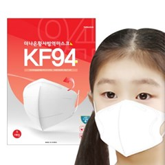 더나은 새부리형 KF94 보건용 비말차단 소형 마스크