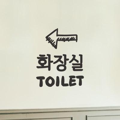 화장실 toilet 방향 스케치st 가게 화장실표시 인테리어 스티커