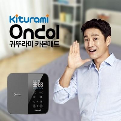 귀뚜라미 카본매트 DC 전기 온열 매트 싱글 퀸 킹 KDM