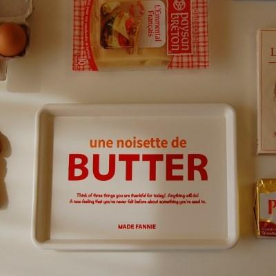 BUTTER tray 레시피 쟁반 카페 트레이 10% 할인