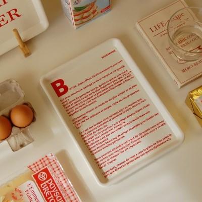 recipe tray 레시피 쟁반 카페 트레이