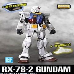 솔라턴테이블 액션베이스포함 MG RX-78-02 V3.0 건담