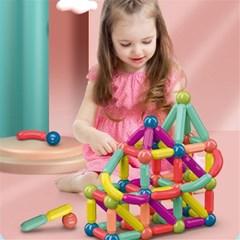 마그네틱 스틱 자석 조합 블럭 퍼즐 창의력 장난감 H