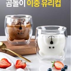 곰돌이 투명 이중 유리컵 250ml
