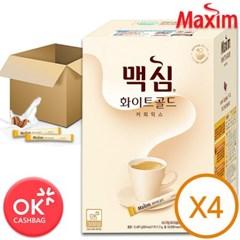 맥심 화이트골드 210TX4개 한박스 총840T/커피믹스
