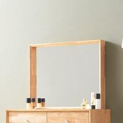 큐브G 사각 화장대거울 벽걸이거울 탁상거울 원목거울