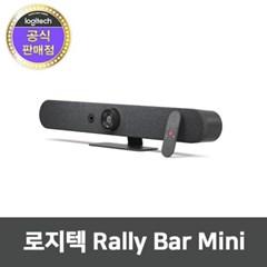 [로지텍코리아 공식판매점] 로지텍 Rally Bar Mini 화상카메라