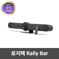 [로지텍코리아 공식판매점] 로지텍 Rally Bar 화상카메라
