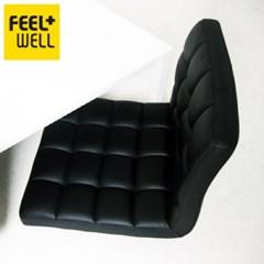 Feelwell