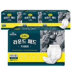 리베티 프리미엄 성인용기저귀 30매 8팩