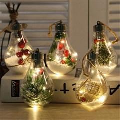 전구 속 크리스마스 장식 무드등 감성캠핑 LED 줄조명 H