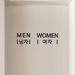심플 2라인 men women 화장실 탈의실 다용도 도어스티커