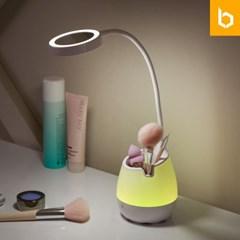 유즈비 스완 LED 무드등 스탠드 조명거울 펜홀더 스마트폰거치대
