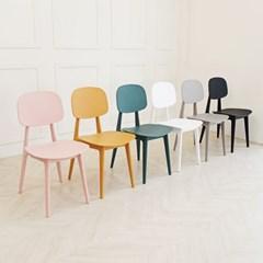 일루일루 스카 브로스 체어 6colors 북유럽 디자인 식탁의자