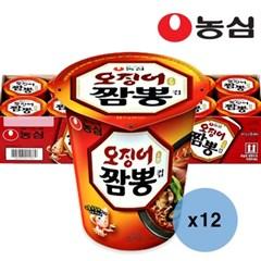 농심 오징어짬뽕 컵 6입 X2개(총12컵) /라면/컵라면
