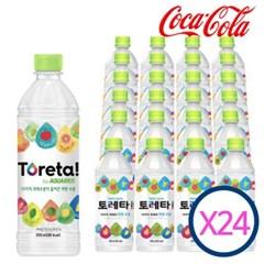 코카콜라 토레타 500ml x 24개