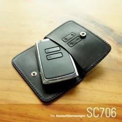 르노 삼성 SM6 QM6 카드케이스 스마트키케이스 SC706
