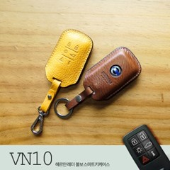 헤르만 볼보 VOLVO XC60 S60 V60 스마트키케이스 키홀더 VN10