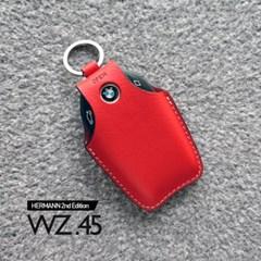 헤르만 BMW 디스플레이 스마트키케이스 키홀더 WZ.45