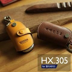 헤르만 팰리세이드 가죽 스마트키케이스 HX305