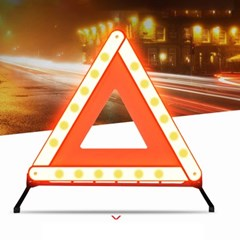 차량용 비상 빛 반사 안전 삼각대 DD-10982