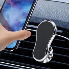 360도 송풍구 스마트폰 자석거치대(실버) 자동차거치대