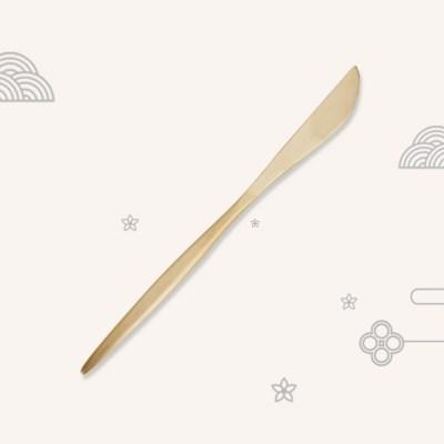호담 방짜유기 커트러리 나이프