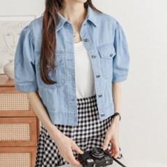 당일배송 SALE 여성 숏 청 자켓 재킷 퀄팅 퍼프소매