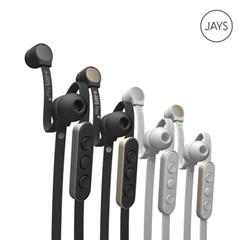 제이스 a-Jays Four+ 이어폰