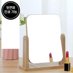 우드 사각 스탠드 탁상 거울 18x18cm DD-11076