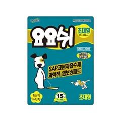 [룸펫] 요요쉬 애견패드 초대형(100x75) 15매