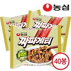 농심 올리브 짜파게티 1박스 (40개입)