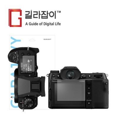 후지필름 GFX50S II 리포비아H 고경도 액정보호필름 2매