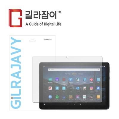 아마존 파이어 HD 10 플러스 2021 리포비아G 강화유리
