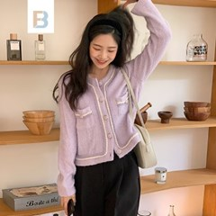 [MADE]허브 트위드니트가디건 (2color)
