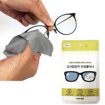 TE  VIEWOK  마스크 김서림방지 안경 렌즈 고글 차량유리 클리너(일