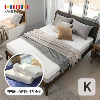 한샘 퓨어 메모리폼 롤팩 메트리스 K(킹)사이즈+메모리폼 베개 증정