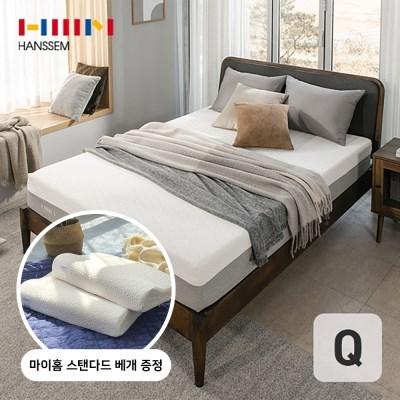 한샘 퓨어 메모리폼 롤팩 메트리스 Q(퀸)사이즈+메모리폼 베개 증정