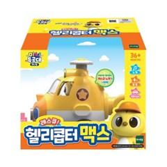 미니특공대-미니팡-레스큐 헬리콥터 맥스