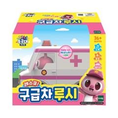 미니특공대-미니팡-레스큐 구급차 루시