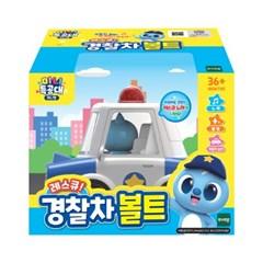 미니특공대-미니팡-레스큐 경찰차 볼트